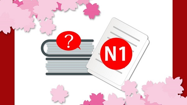 Course Image JLPT N1 Mock Exam