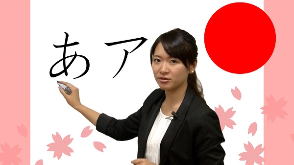 Course Image Japanese Beginner Course