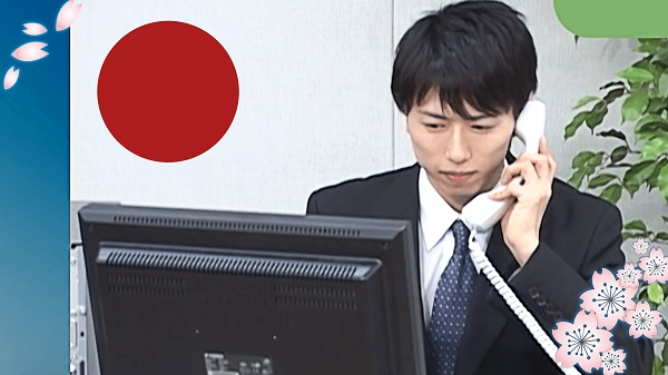 Course Image Japanese Business Etiquette (VN)